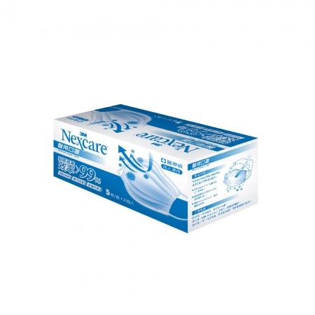 3M 雙鋼印 醫用口罩 7660 藍色1盒(一包5片,共計50片)