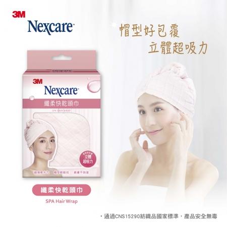 【3M】3M SPA 超強吸水纖柔快乾頭巾(粉紅)
