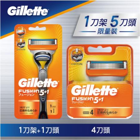 【免運 限時85折】【GILLETTE吉列】鋒隱刀架+5刀片