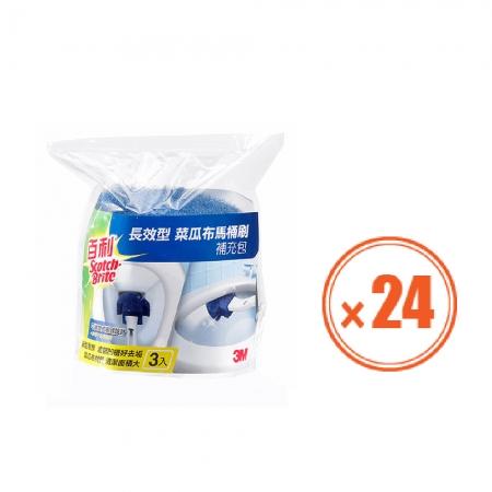 3M百利 長效型菜瓜布馬桶刷 補充包(3入)-24組