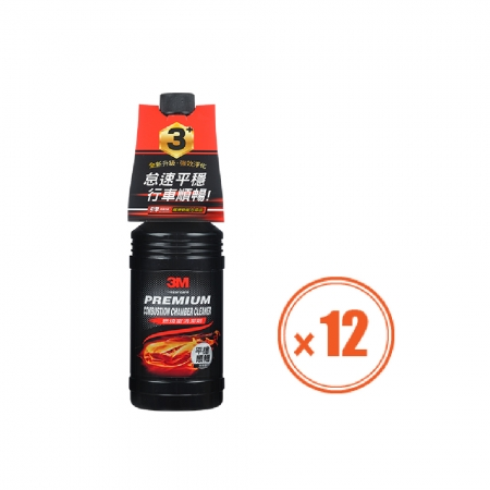 3M 專業級燃燒室清潔劑-12罐/箱