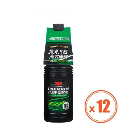 3M 專業級汽缸壁潤滑劑-12罐/箱