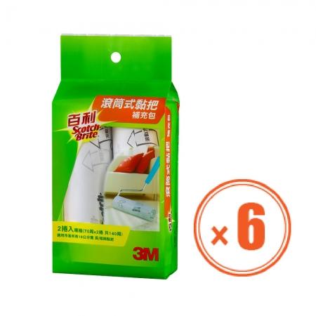 【3M】百利滾筒式黏把-居家用補充包2入-6入組