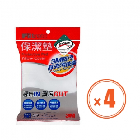 【3M】原廠Scotchgard防潑水保潔墊枕頭套(平單式 4入組)