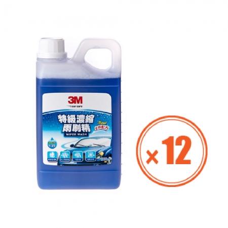3M 特級濃縮雨刷精-12罐/箱