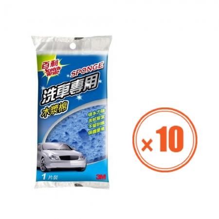 3M 百利 專業洗車木漿棉-10個