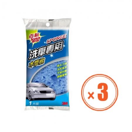 3M 百利 專業洗車木漿棉-3個