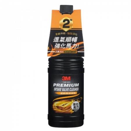 3M 專業級進氣閥清潔劑