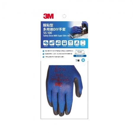 3M 服貼型 多用途DIY手套-SS100-M-藍