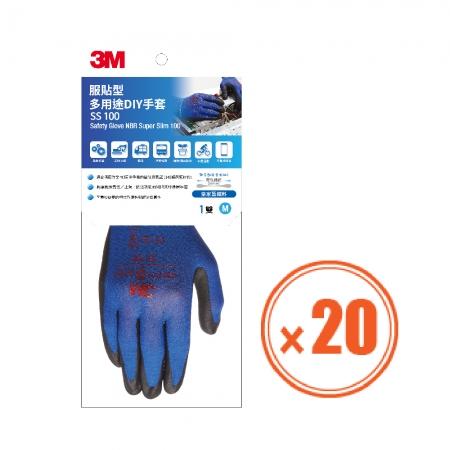3M 服貼型 多用途DIY手套-SS100-M-藍-20雙