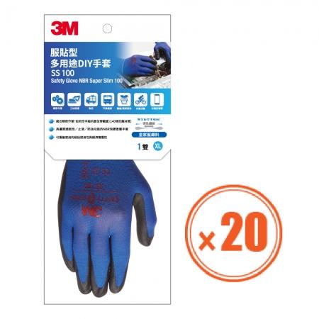 3M 服貼型 多用途DIY手套-SS100-XL-藍-20雙