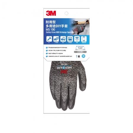 3M 耐用型 多用途DIY手套-MS100-M-灰