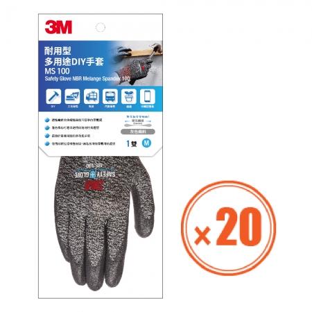 3M 耐用型 多用途DIY手套-MS100-M-灰-20雙