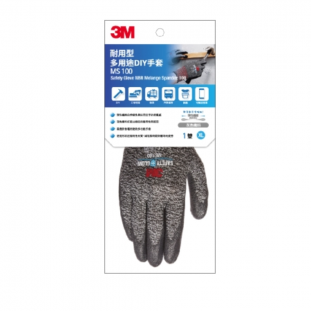 3M 耐用型 多用途DIY手套-MS100-XL-灰