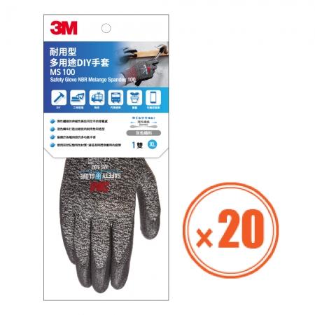 3M 耐用型 多用途DIY手套-MS100-XL-灰-20雙