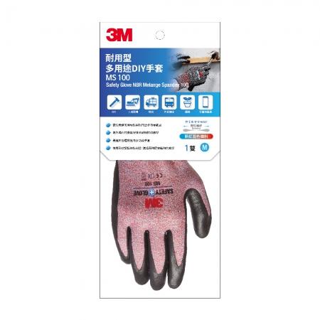 3M 耐用型 多用途DIY手套-MS100-M-紅