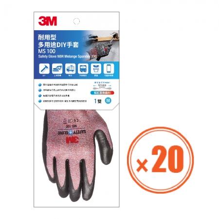 3M 耐用型 多用途DIY手套-MS100-M-紅-20雙