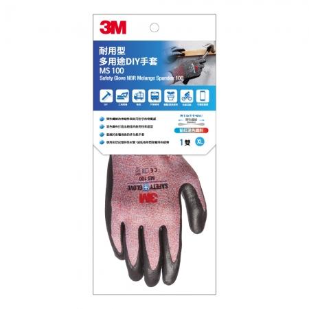 3M 耐用型 多用途DIY手套-MS100-XL-紅