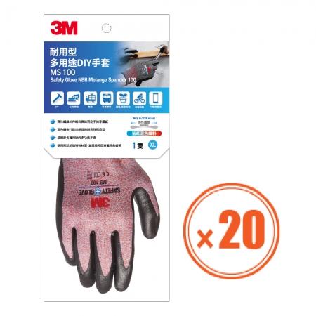 3M 耐用型 多用途DIY手套-MS100-XL-紅-20雙