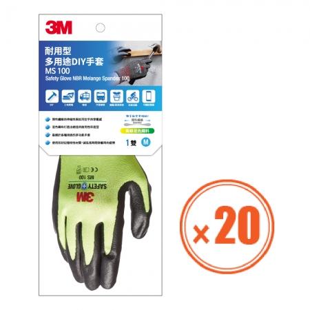 3M 耐用型 多用途DIY手套-MS100-M-黃-20雙