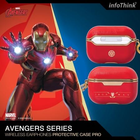 【InfoThink】漫威系列鋼鐵人AirPods Pro無線耳機保護套