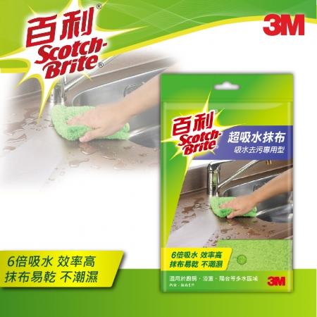 【3M】百利超吸水抹布