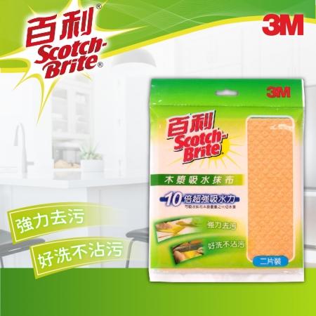 【3M】木漿棉吸水抹布2片裝