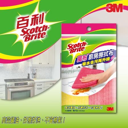 【3M】經濟型廚房魔布-2入  25cmX28cm(2片/包)