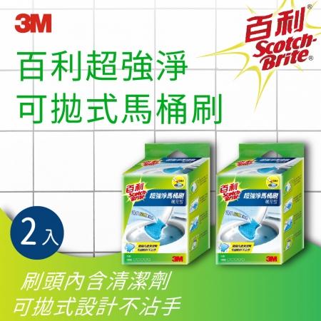 【3M】百利拋棄拭馬桶刷組-刷頭補充包(5刷頭)2盒組(共10片)