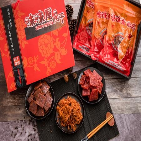 【味味屋肉干】金玉龍馬禮盒/味味棒經典禮盒