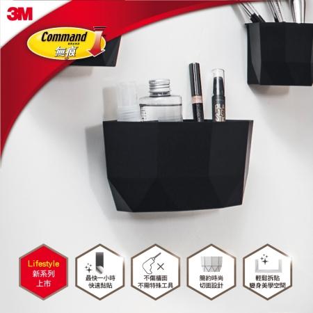 【3M】無痕LIFESTYLE-大型置物盒 (黑色)