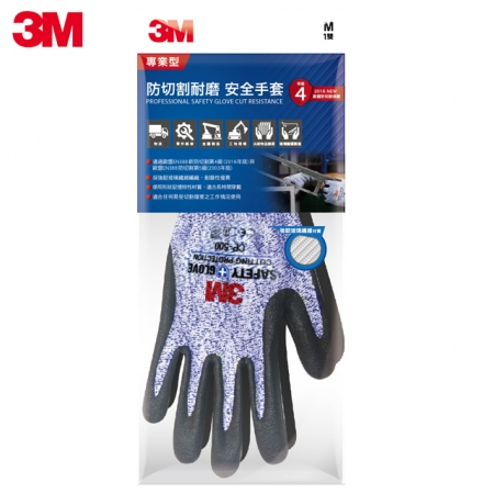 3M 專業型防切割耐磨安全手套(M號)CP-500M