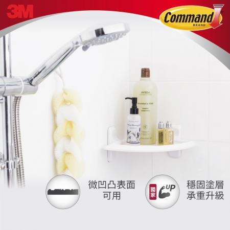 【3M】無痕防水收納-浴室三角架 免釘免鑽