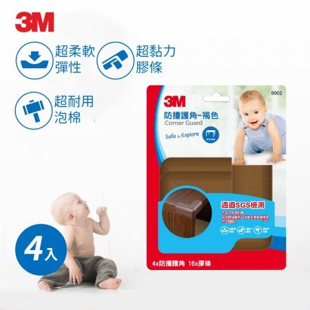 【3M】兒童安全防撞護角-褐色(4入/盒)