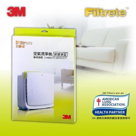 【3M】3M 超優淨7坪清淨機專用濾網(CHIMSPD-MFAC01F)