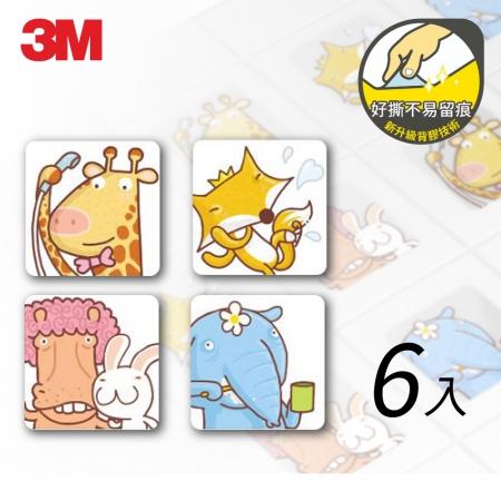 3M 防滑貼片 - 可愛動物(6片/盒)