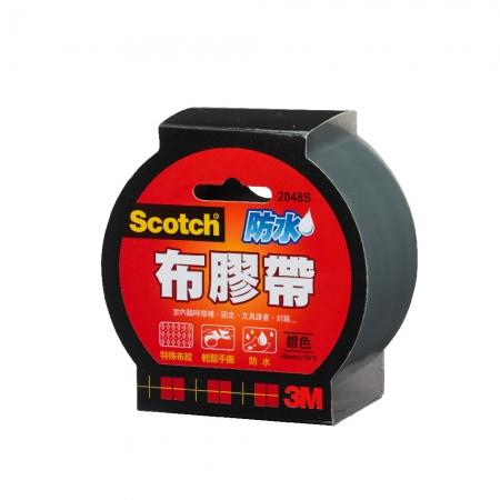 3M防水布膠帶(銀) 48mm