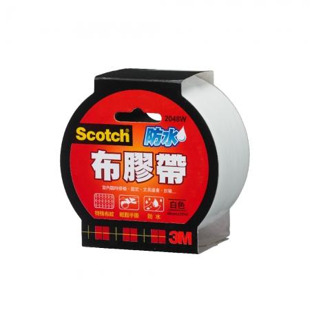 3M防水布膠帶(白) 48mm