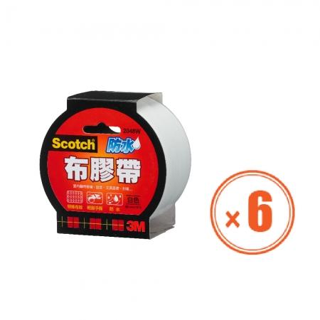 3M防水布膠帶(白)-6入組 48mm