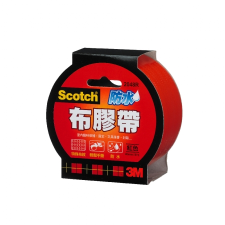 3M防水布膠帶(紅) 48mm