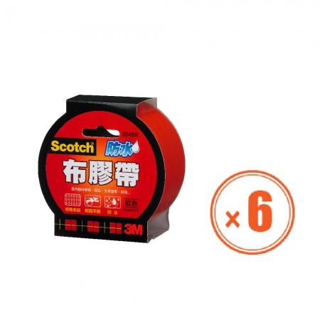 3M防水布膠帶(紅)-6入組 48mm