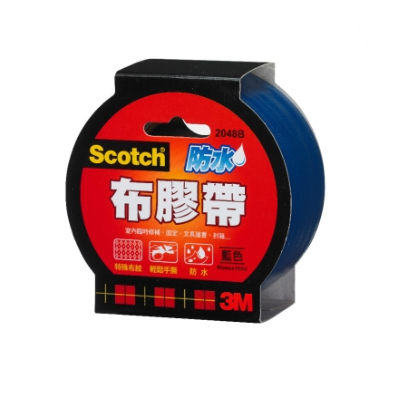3M防水布膠帶(藍) 48mm