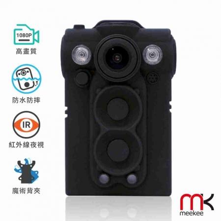 【meekee】耐錄寶-頂規夜視版 1080P防水防摔隨身攝錄影機/密錄器 (含128G記憶卡)