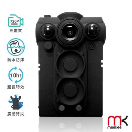 【meekee】耐錄寶-長時錄影版 720P防水防摔隨身攝錄影機/密錄器/行車紀錄器 (贈64G記憶卡)