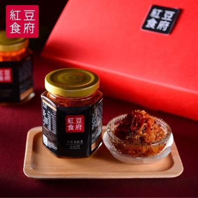 紅豆食府SH.干貝XO醬禮盒(2入)