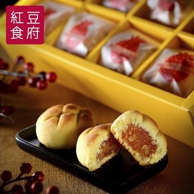 紅豆食府SH.菠蘿土鳳梨酥(8入)(附提袋)