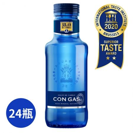 【Solan】西班牙神藍 氣泡水 330ml(24瓶/箱)玻璃瓶裝