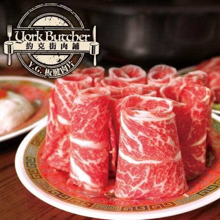 【約克街肉舖】頂級澳洲草飼牛板腱肉片 (200G/包±10%)-4包