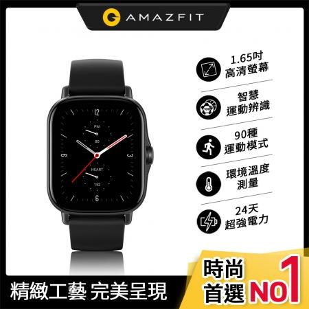 【Amazfit 華米】GTS 2e無邊際鋁合金健康智慧手錶