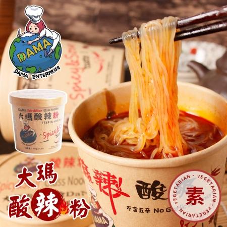 【大瑪南洋蔬食】輕盈低卡人氣酸辣粉(6入/箱)